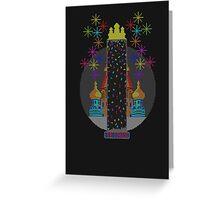Tetris Tower Greeting Card