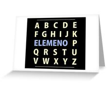 English Alphapbet ELEMENO Song Greeting Card