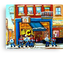 ST. VIATEUR BAGEL WITH HOCKEY GAME Canvas Print