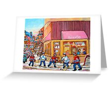Hockey Game Near Beauty's Restaurant Greeting Card