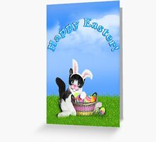 Cute Easter Kitty Greeting Card