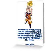Goku 3:96 Greeting Card