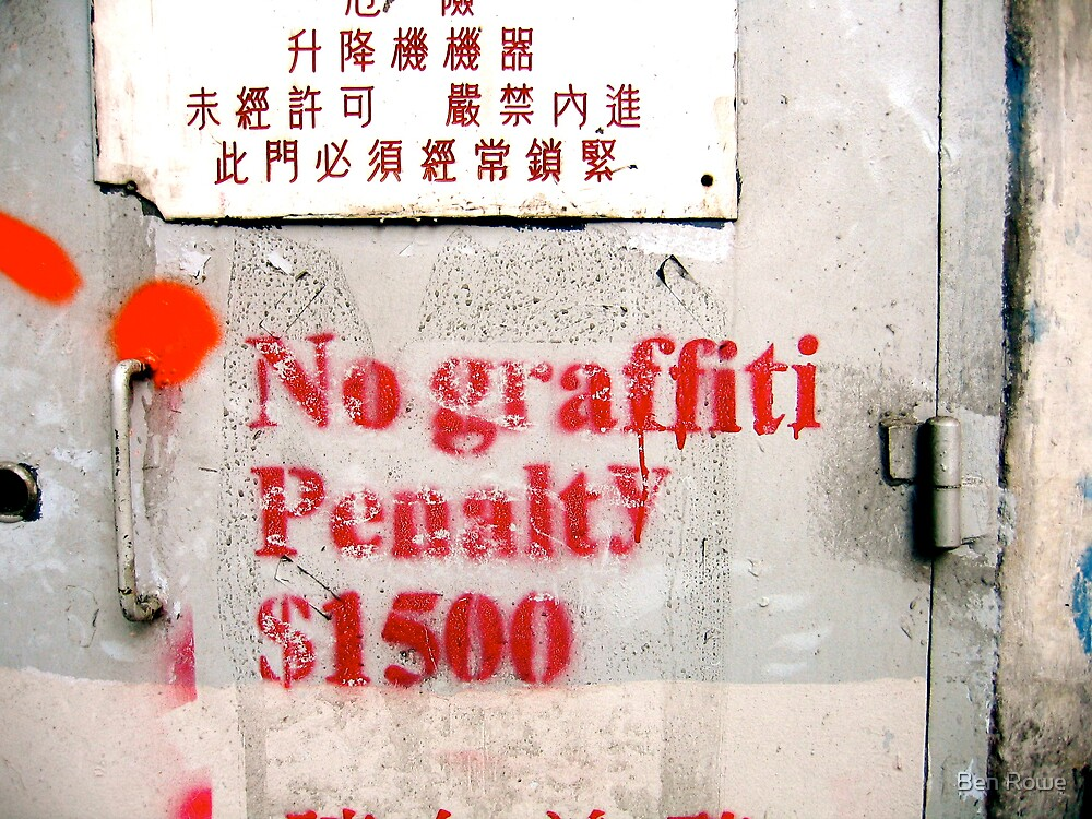 """no graffiti"" graffiti by Ben Rowe"