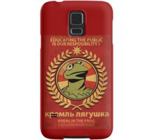 Kremlin The Frog Samsung Galaxy Case/Skin