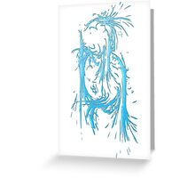 Splashed Letters - B Greeting Card
