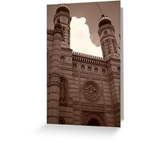 The Great Synagogue in Dohany Street Greeting Card