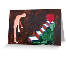 What Is Love 21 Greeting Card
