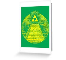 Hyrulian Seal Greeting Card