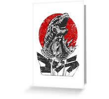 The King Will Rise Greeting Card