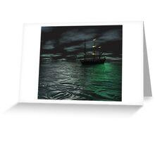Siren 2:  The Ship Greeting Card