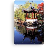 Reflected Pavillion Canvas Print