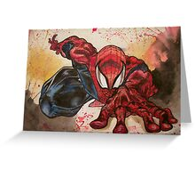 Hey Spidey  Greeting Card