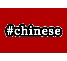 Chinese - Hashtag - Black & White Photographic Print