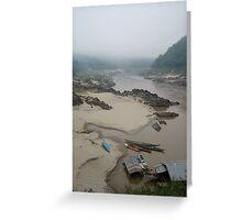 Mekong River Morning Greeting Card