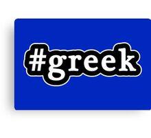 Greek - Hashtag - Black & White Canvas Print
