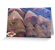 Incense coils, Sha Tin Temple, Hong Kong Greeting Card