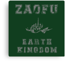Zaofu, Earth Kingdom  Canvas Print