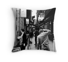 Where Am I? Throw Pillow