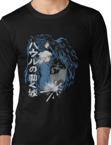 A hearts love Long Sleeve T-Shirt