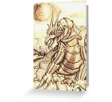Dragon Vigil Greeting Card