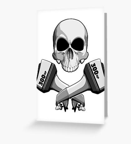 Boating Skull Greeting Card
