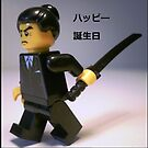 Happy Birthday Greeting Card Japanese Yakuza Gokudō Gangster Custom Minifigure by Customize My Minifig