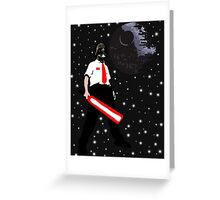 Star of the Dead Greeting Card