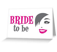 Bride to be with pretty happy lady smiling Greeting Card
