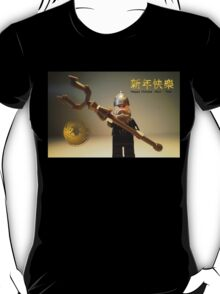 Happy Chinese New Year Greeting Card T-Shirt