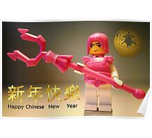 Happy Chinese New Year Greeting Card Poster