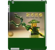 Happy Chinese New Year Greeting Card, with Custom Ching Dynasty Minifig iPad Case/Skin