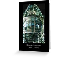 Navesink Fresnel Lens - Cool Stuff Greeting Card