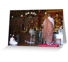 Buddhist Temple Greeting Card