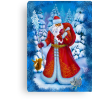 Merry Christmas with Love from Russia Canvas Print