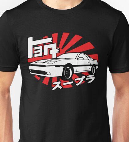 JDM MA70 Supra Unisex T-Shirt
