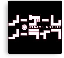 No Game, No Life Canvas Print