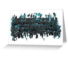 Cerebral cracked text art Greeting Card