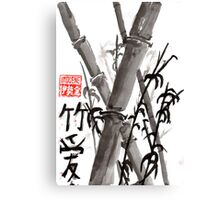 Bamboo love Canvas Print