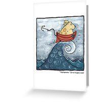 Hydrophobia Greeting Card