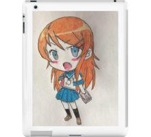 Chibi Kirino iPad Case/Skin