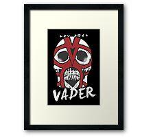 Big Van Vader Framed Print