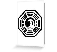 Dharma Wave Logo Greeting Card