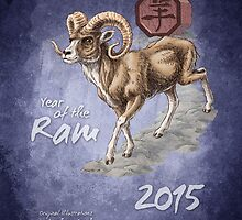 2015: Year of the Ram by Stephanie Smith