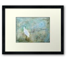 "Seascape ""Happy Chanukah"" ~ Greeting Card Framed Print"