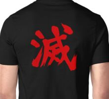 Evil Ryu Kanji Unisex T-Shirt