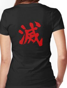 Evil Ryu Kanji Womens Fitted T-Shirt