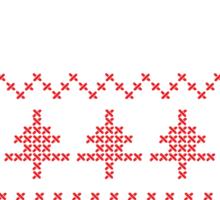 Regift ugly Christmas present Sticker