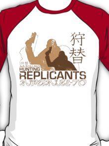 Hunting Replicants T-Shirt