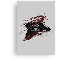 Serenity Is Coming Canvas Print