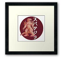 Spage-zilla Framed Print